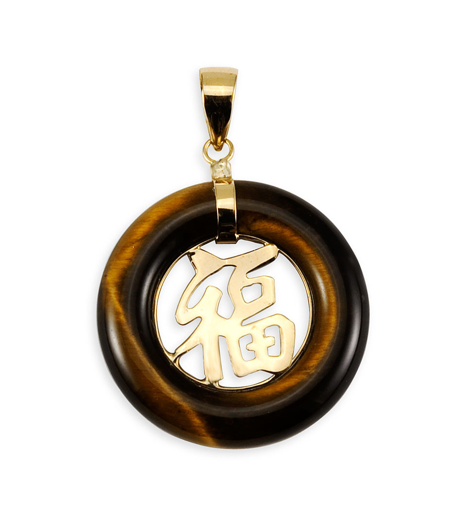 14k yellow gold tiger eye chinese good luck pendant pendants happiness mozeypictures Gallery
