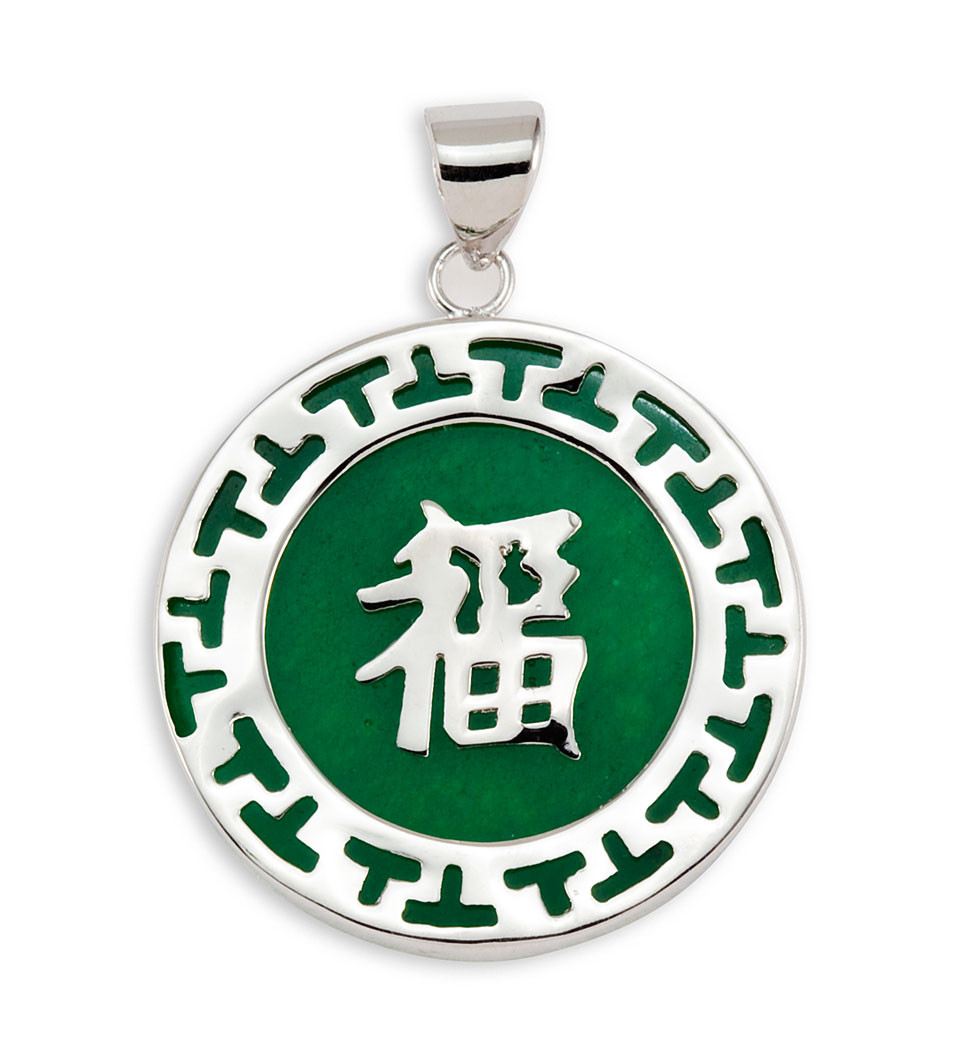""" as it is centered on a rich green jade disc. .925 sterling silver ..."