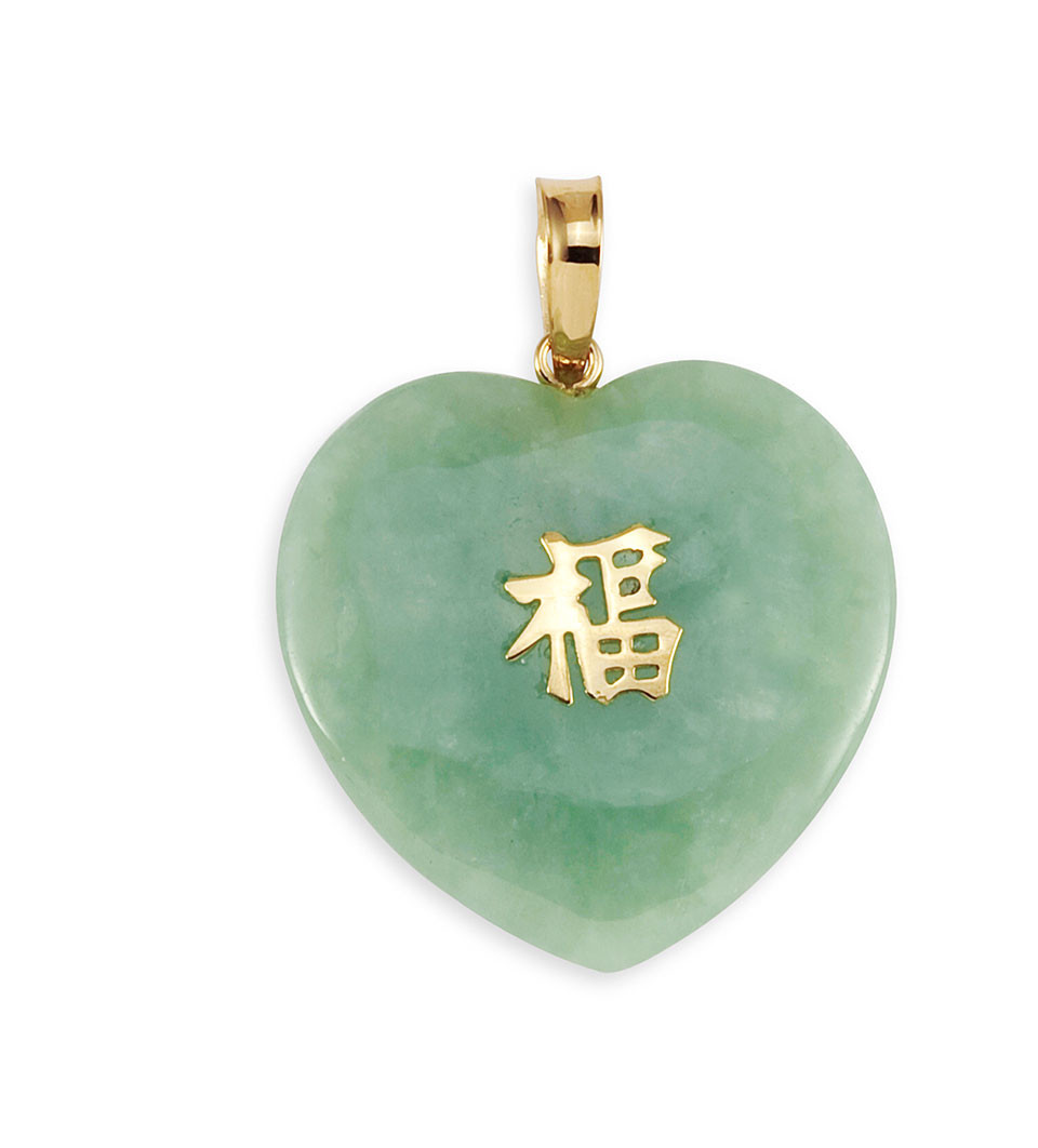 14k yellow gold chinese light green jade heart pendant mozeypictures Choice Image
