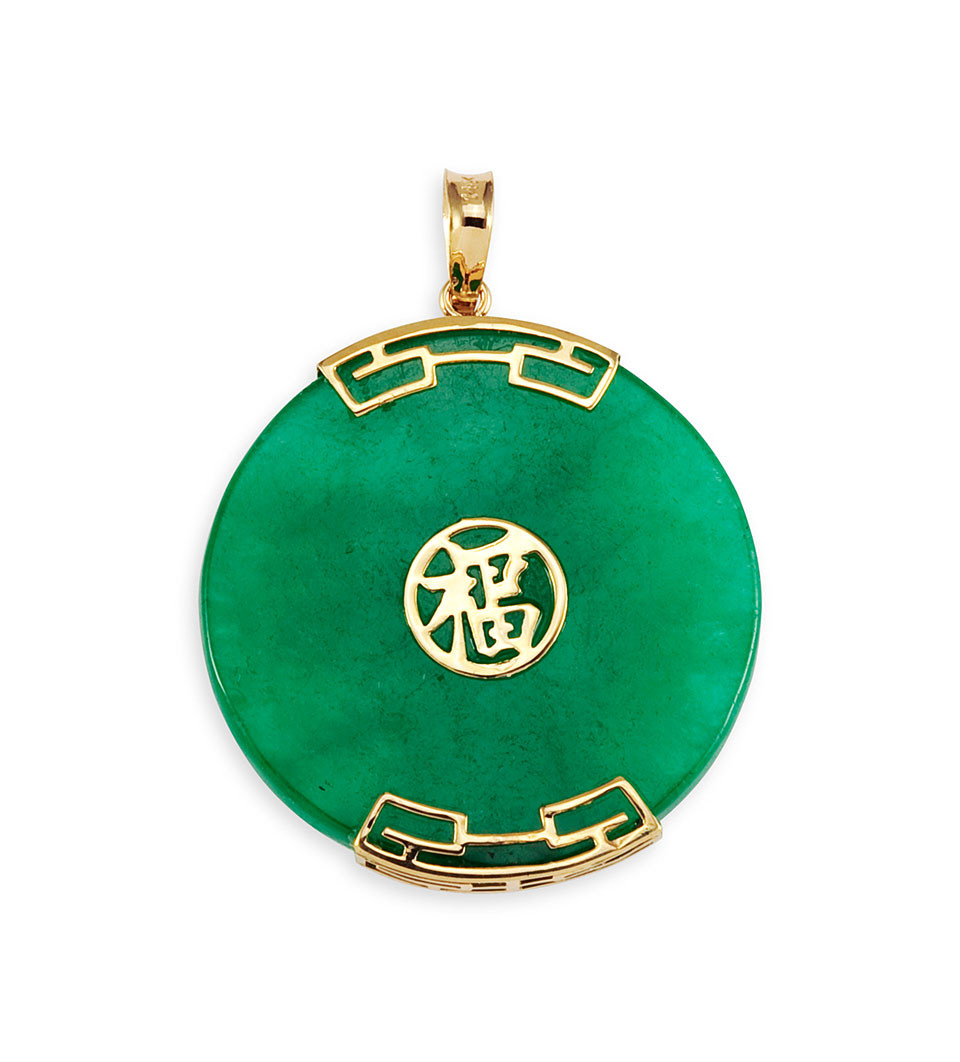14k yellow gold green jade chinese happiness pendant gemstone exquisite aloadofball Images