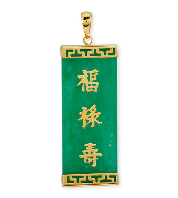 14k Solid Gold Chinese Lucky Symbols Green Jade Pendant