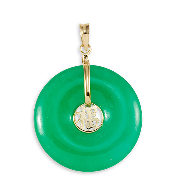 Solid 14k gold chinese lucky round green jade pendant lucky charm wear aloadofball Images