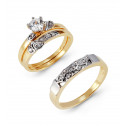 14k Gold White Gold Accent Cubic Zirconia Wedding Rings