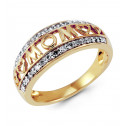 14k Yellow Gold Hearts MOM Diamond Mothers Band Ring