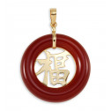 Solid 14k Gold Round Chinese Lucky Red Agate Pendant